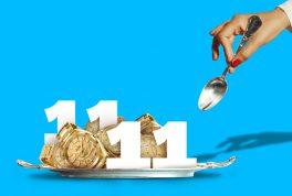 11.11.2020 — распродажа на АлиЭкспресс с выгодой до 90%