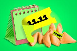 Инструкция по распродаже 11.11: как получить максимум выгоды