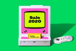 Киберпонедельник 2020: дата распродажи в магазинах