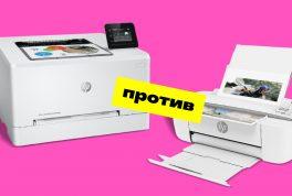 Какой цветной принтер лучше купить для дома?