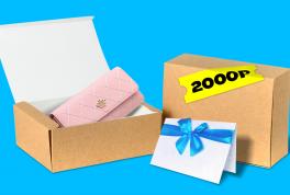 Что можно купить на 2000 рублей: подборка товаров с высоким кэшбэком