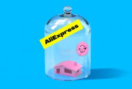 Найдено на АлиЭкспресс: товары для дома
