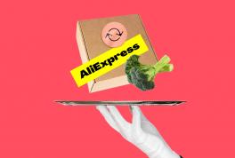 Недорогие полезные вещи с АлиЭкспресс