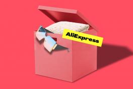 Самые дешевые товары на АлиЭкспресс с кэшбэком 90%